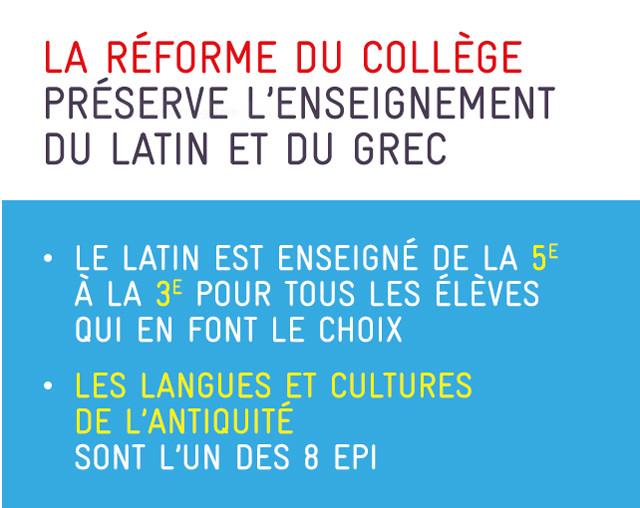 04 College2016-latin-et-grec